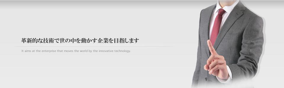 福島県郡山市:浮気調査・身辺調査・ストーカー嫌がらせ対策、ADVANCE探偵事務所。TOP画像
